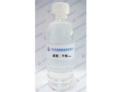 惠州碳酸二甲酯DMC 供应,质优价廉,全国各地低价批发