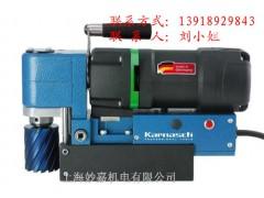 供应5寸高轻巧便携超大钻孔磁力钻,吸铁钻MDLP45