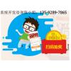 广州微信红包系统定制开发