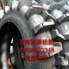 正品全新泰山牌拖拉机车轮胎6.00-12