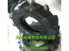 高品质泰山农业轮胎4.00-14人字花纹轮胎