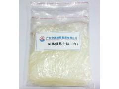 江西信丰医药级凡士林(白)厂家直销,报价13316381615