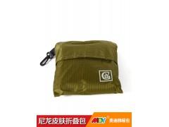 厂家直销订做出口级折叠包