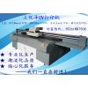 uv打印机,UV喷墨打印机,uv平板打印机,南京厂家直销