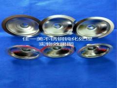 不锈钢钝化液耐盐雾测试能力可提高3~20倍