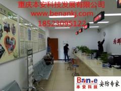 医院监控 医院监控安装 重庆医院监控安装