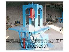 【水泥砖液压机】预制块液压机