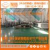 扬州耐力板厂家