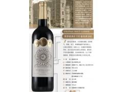澳朗德酒庄干红葡萄酒2015