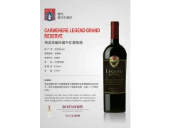 奇迹佳酿珍藏干红葡萄酒