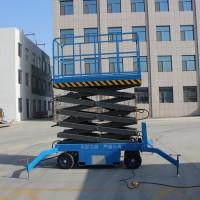 车载式升降机移动剪叉高空作业升降平台电瓶剪叉式升降车厂家直销