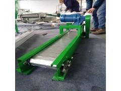 厂家直销不锈钢冲孔链板输送带输送机传送带板式链流水线碳钢链板