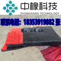 橡胶制品 防溢裙板 长期供应 厂家直销