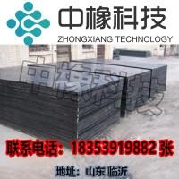 橡胶制品 高分子衬板 厂家直销 长期供应