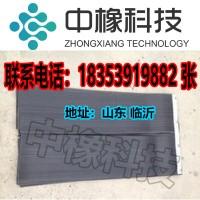 橡胶制品 防尘帘 长期供应 厂家直销