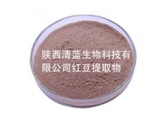 红豆浓缩粉