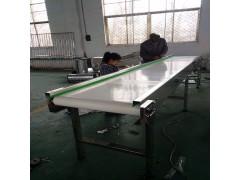 供应茶叶流水线输送机转弯机传送机工作台PVC皮带