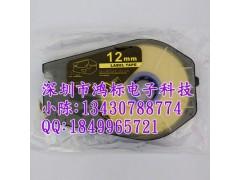 佳能丽标线号机贴纸PT-1109Y国产