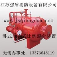 卧式消防泡沫罐PHYM48/50 可定做各种泡沫液储罐