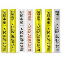 宁夏银川铜牌钛金牌不锈钢牌腐蚀牌订做,定做门牌挂牌厂牌