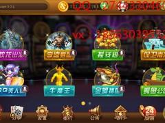 黑龙江华软h5游戏开发公司, 黑龙江华软h5的经典之作