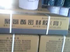 聚氨酯胶泥产品热销案例