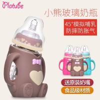 母婴用品 新生婴儿宽口径奶瓶防摔防胀气带手柄宝宝喂养玻璃奶瓶