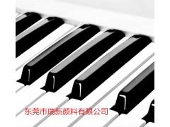 钢琴黑颜料、树脂用黑颜料