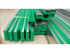 高密度聚乙烯耐磨条,超高分子链条导轨,绿色PE垫条