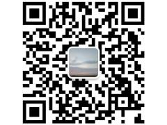 2019重庆国际自动售货系统及自助服务产品展览会