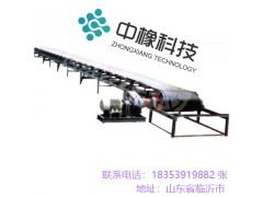 皮带输送机 厂家直销 长期提供各种型号
