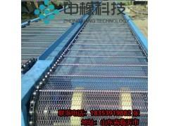 汽车链板输送机 厂家直销 长期提供各种型号