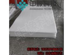 高分子衬板 提供各种型号厂家直销