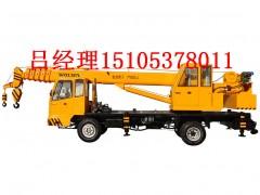 4吨自制底盘GNQY-Z4型吊车