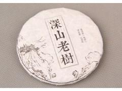 小懶豬小餅生茶深山老樹普洱茶13年茶料100g