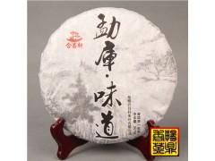 小懒猪2013年收藏版生茶勐库味道自饮收藏佳选