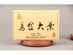 小懒猪09年小砖茶乌金大叶250g熟茶优质茶料