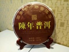 小懒猪云南普洱茶2012年老茶陈年普洱七子饼