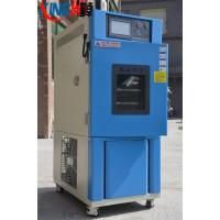 0~+150℃恒温恒湿试验箱HK-80G高低温箱高低温循环箱