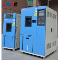 LK-225G可程式恒温恒湿试验箱高低温循环湿热试验箱