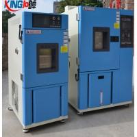 0~+150℃可程式恒温恒湿试验箱225L高低温湿热试验箱