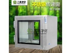 304不锈钢传递窗医院无尘车间紫外线杀菌机械互锁传递窗可定制