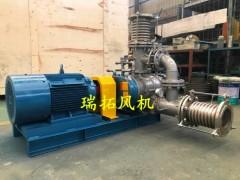 通州200口径MVR蒸汽压缩机厂家 MVR蒸汽压缩机价格