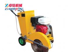 混凝土路面切割机 汽油 水泥地面割缝机切槽机