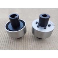 厂家直销MLL型带制动轮梅花形弹性联轴器