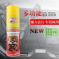 骏威 万能泡沫清洗剂 汽车清洗剂  车用真皮清洗剂 抗菌型