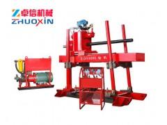 供应ZLJ-700煤矿用坑道钻机 水井钻机 液压钻机