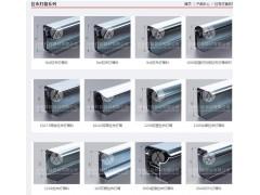 供应全新款双色广告灯箱铝型材批发价格