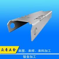 精密钣金众普五金承接各种非标不锈钢钣金外壳加工可来图来料订做