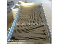 直销 不锈钢烘干盘 640*460烘烤托盘现货供应